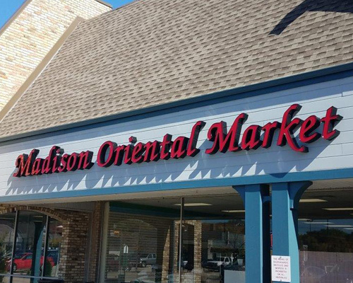 madison oriental market sign